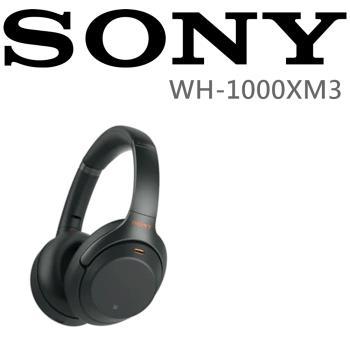 SONY WH-1000XM3 高音質無線藍芽AI降噪耳機 採用最新QN1晶片更智慧 2色 公司貨2年保固