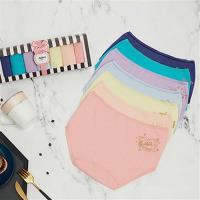 【Audrey】繽紛吧 平口褲精美禮盒(七件組)(馬卡龍色)