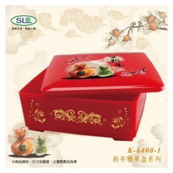 過年節慶方型單層置物糖果盒 K-6400-1