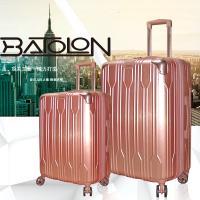 (Batolon寶龍)  20吋 璀璨之星TSA鎖加大PC輕硬殼箱/行李箱