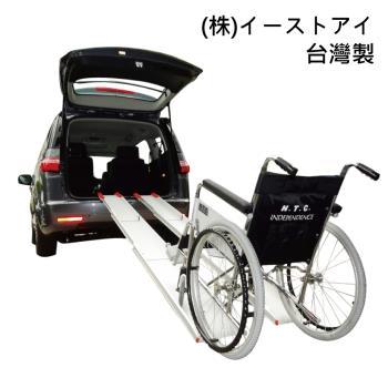 感恩使者 鋁合金伸縮軌道式斜坡板 ZHTW1799-200公分(可攜式-輪椅專用斜坡板)-日本企劃/台灣製