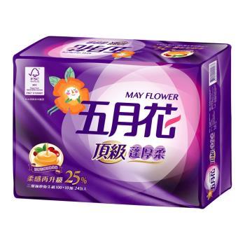 五月花 頂級蓬厚柔三層抽取衛生紙110抽x24包x3袋-玫瑰果油