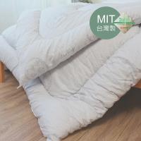 高機能竹炭纖維被(雙人6X7尺) MIT台灣製 #獨家送純棉被套#