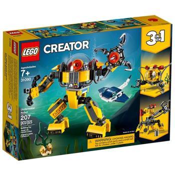 LEGO樂高積木 - 創意大師 Creator 系列 - 31090 水底機器人