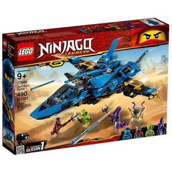 LEGO樂高積木 - NINJAGO 旋風忍者系列 - 70668 阿光的風暴戰士機