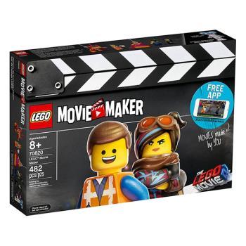LEGO樂高積木 - 樂高玩電影系列 - 70820 LEGO® Movie Maker