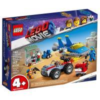 LEGO樂高積木 - 樂高玩電影系列 - 70821 Emmet and Benny's 'Build and Fix' Workshop!
