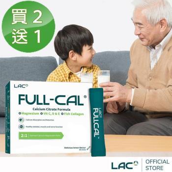 GNC健安喜 FullCal優鎂鈣 頂級檸檬酸鈣配方 60包/盒x3入