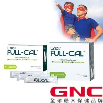 GNC健安喜 FullCal優鎂鈣 頂級檸檬酸鈣配方 60包+30包