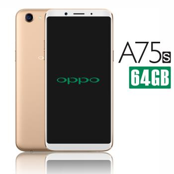 全新限保品 OPPO A75S (4GB/64GB) 6吋 超美顏八核心智慧型手機