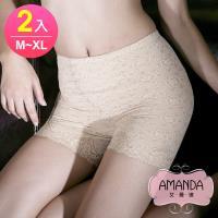 AMANDA艾曼達 280丹束腹提臀四角彈力紗束褲 2件組(M-XL)