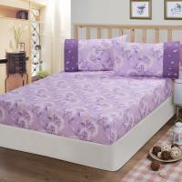 FITNESS 精梳棉雙人床包+枕套三件組-蒲花戀曲(紫)
