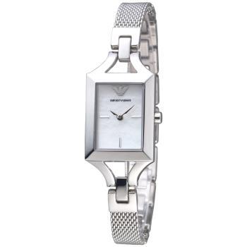 EMPORIO ARMANI 清秀佳人米蘭帶女錶-銀白(AR7374)