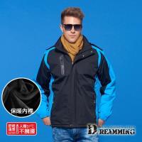 【Dreamming】厚裡長毛鋪棉防風防潑水連帽外套(黑藍)