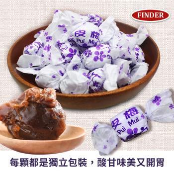 FINDER 陳皮梅 - 4包