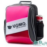 【UnMe】斜槓世代人體工學雙層後背書包(桃紅色)