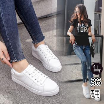 Alice 韓風百搭款休閒鞋