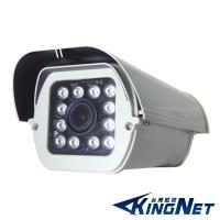 【KINGNET】監視器 AHD 1080P 戶外型防護罩 電動變焦 伸縮鏡頭 2.7mm - 13.5mm OSD 防水IP66 鋁合金外殼
