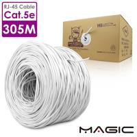 MAGIC Cat.5e DIY用 RJ45高速網路線(UTP)-305M