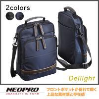 【NEOPRO】日本機能包品牌 A5 直立斜背包 側背包 多口袋夾層 休閒商務包【2-785】