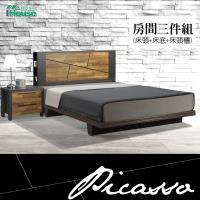 IHouse-畢卡索 集層木收納床片+床底+床頭櫃三件組 雙人5尺