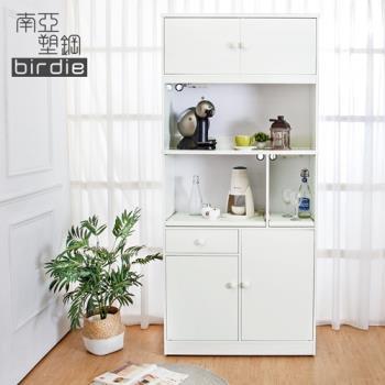 Birdie南亞塑鋼-3.2尺四門一抽二拉盤上開放塑鋼電器櫃/收納餐櫃(白色)