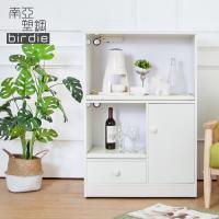 Birdie南亞塑鋼-2.6尺一門一抽二拉盤塑鋼電器櫃/收納餐櫃(白色)