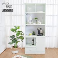Birdie南亞塑鋼-2.6尺一門一抽二拉盤上開放塑鋼電器櫃/收納餐櫃(白色)