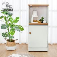Birdie南亞塑鋼-1.6尺一門一拉盤塑鋼電器櫃/收納餐櫃(白色+原木色)