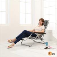BuyJM 專利零重力透氣無段式休閒小歇躺椅 涼椅