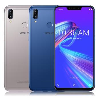 ASUS ZenFone Max M2 ZB633KL (3G/32G)