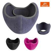 邁路士 Maleroads 二合一時尚保暖!! 口罩 耳罩 防寒防塵好實用 大面積防護 3D立體剪裁 舒適透氣