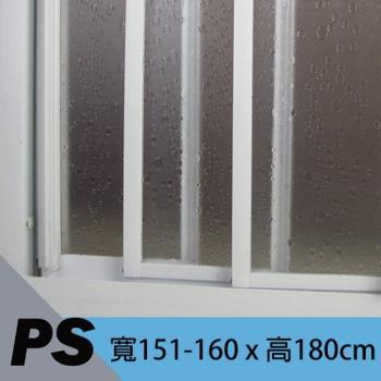 橙邑 PS板-一字三門落地型淋浴拉門(151-160CM)