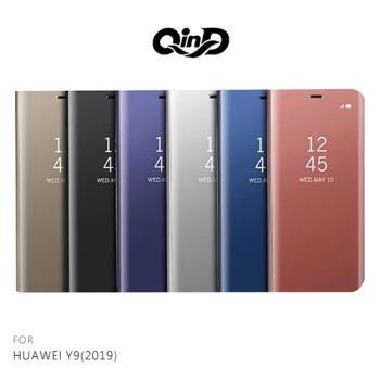 QinD HUAWEI Y9(2019)透視皮套