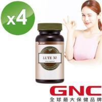 GNC健安喜 天然葉黃素優視30膠囊食品 60顆 x4瓶