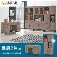 ASSARI-麥汀娜書房二件組(4尺七抽書桌+2.7尺三抽開放書櫃)