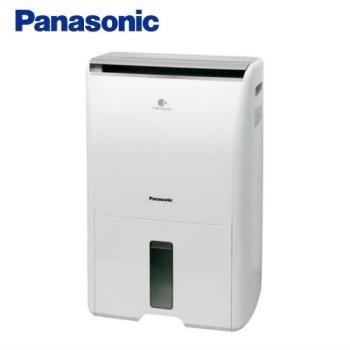 Panasonic國際牌 13L清淨除濕機 F-Y26FH-庫