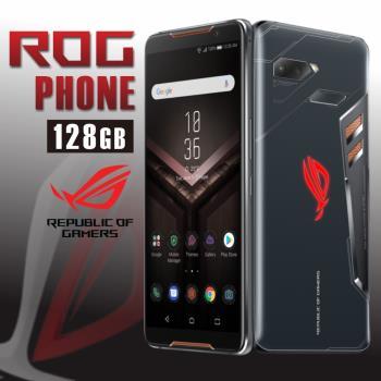 【電競限保品】ASUS ROG Phone 8G/128G 特A級電競比賽手機