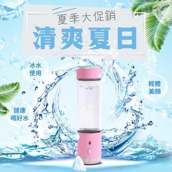 康水工坊 氫氧分離富氫水素水(C301)贈送轉接頭-氣質粉