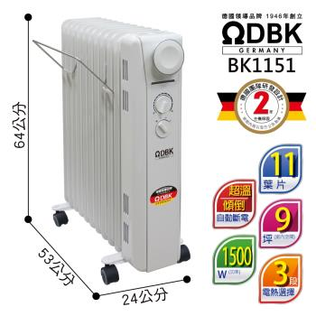 北方DBK葉片式恆溫電暖爐11葉片BK1151