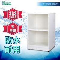 IHouse-零甲醛 環保塑鋼2格置物櫃(寬43深31高71cm)