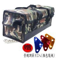 OMAX迷彩多用途露營工具箱+營繩調節片2入(顏色隨機)