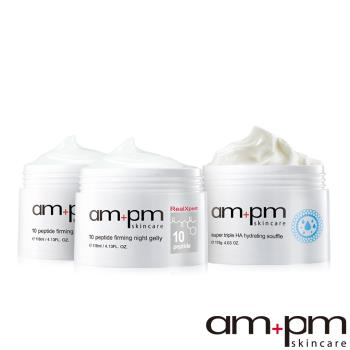 ampm 牛爾 RX10胜肽抗皺緊緻晚安凍膜 2入+三重玻尿酸舒芙蕾