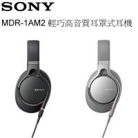 【SONY 索尼】MDR-1AM2 高音質耳罩式耳機 (台灣公司貨)
