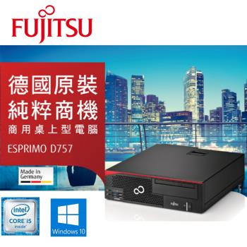 Fujitsu 富士通PC D757-SF521-65W10 商用平躺式電腦 (i5-6500/8G DDR4/1T HDD/Win10)
