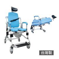 感恩使者 洗頭洗澡便盆椅 ZHTW1797-6000-3(洗頭椅 洗澡椅 馬桶椅)-台灣製