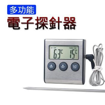 多功能高溫烤箱電子探針器 食品烤箱溫度計 測溫儀探針