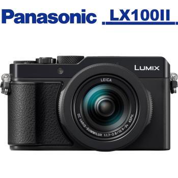Panasonic LX100 II (DC-LX100M2) (公司貨)