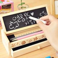 韓國可愛鉛筆盒 多功能實木抽屜收納 附留言黑板 板擦 粉筆