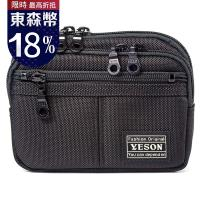 YESON - 手拿可腰掛可斜肩側多功能包 MG-682-16